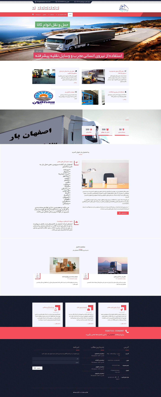 اصفهان-بار-حمل-بار-به-شهرستان-55060997