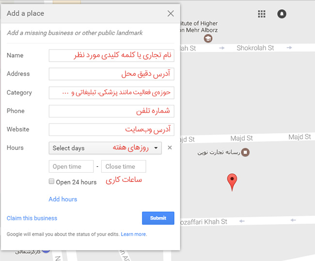 add-location-on-google-maps-05