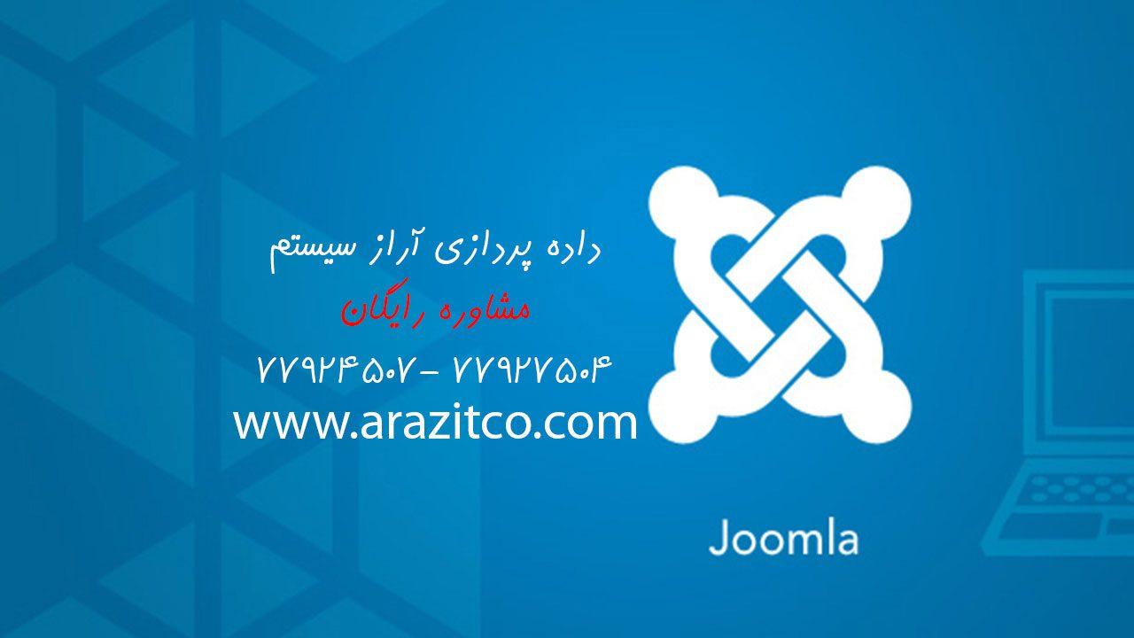 طراحی سایت با جوملا