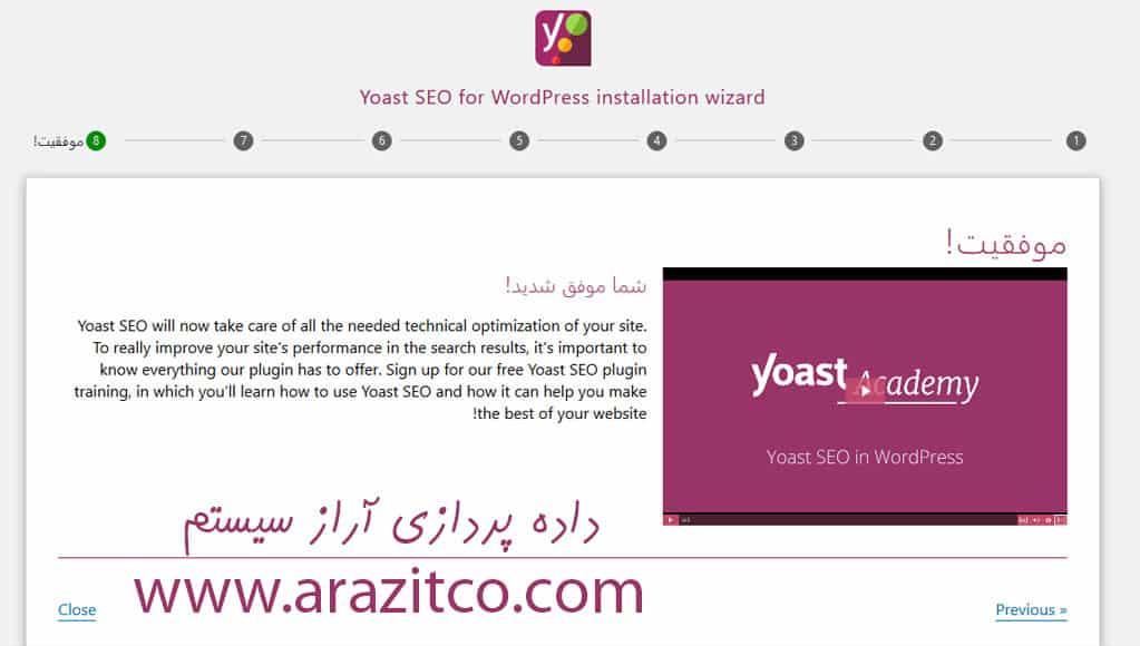 آموزش پیکربندی yoast
