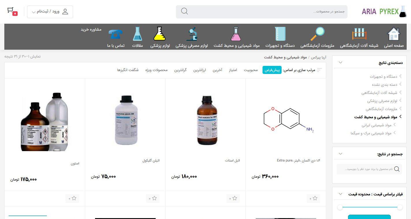 طراحی سایت آریا پیرکس